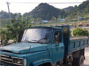 金沙国际网上娱乐4102川陆农用车一辆