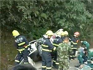 今天早上,石柱到彭水路段,发生严重车祸!