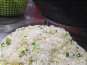 #美食#【素花饭】,67分熟的鸡蛋混合电
