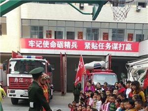 丹江口市大坝幼儿园走进消防队