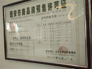 项目:蔚蓝港湾均价:3000开发商:
