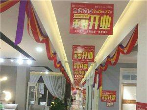 """澳门威尼斯人网站首届""""家装线上品牌助力会""""参与奖:金虎家居"""