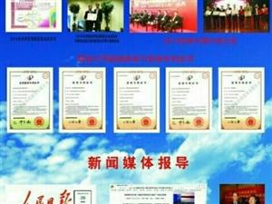 中国环保新能源研究院总工程师,苏同兴博士
