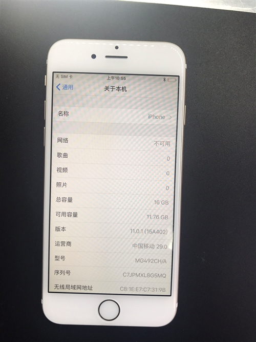 iPhone 6 16G金色 國行三網4...
