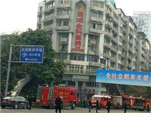 泸州酒城全科医院漂白水洒漏产生刺激气味