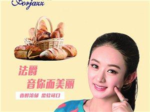 巢湖江南风情街法爵音乐面包