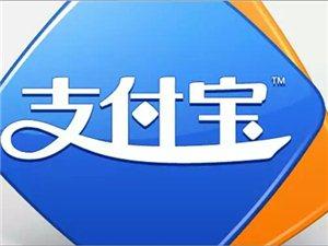 微信支付12月1日开始收费,网友表示,转投支付宝