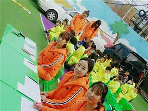 青春活力激情飞扬朝阳幼儿园开展早操比赛
