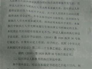 周口市淮阳县有管这事的部门没?