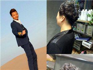 我是百变设计师杨洋