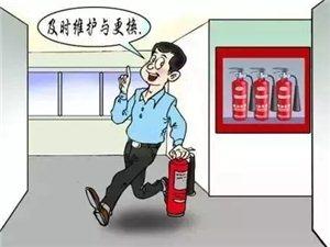 冬季消防安全提示