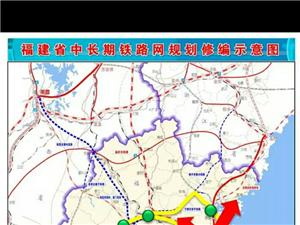 爆炸性好消息!澳门牌九网址第二条铁路南北走向!!