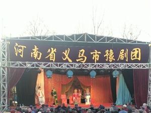 谢庄村年会
