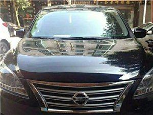 出售私家车一辆,日产轩逸,可议价,可看车