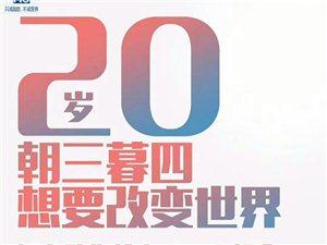 脂20全营养减肥餐(12月9日走进陕西山