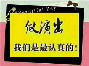 山西辉煌演艺预定2018狗年文艺晚会:我
