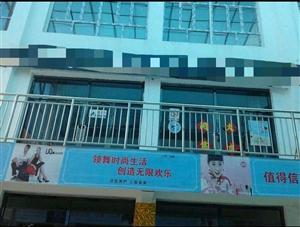 斯鹤腾商业步行街105平米底商40万元