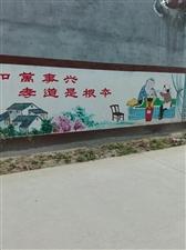 松庄村大变化
