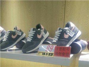 鞋子很便宜,有想买的吗?