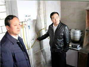 县长龙飞调研煤改气,城区集中供暖和企业错峰生产工作