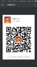 全民红包麻江免费体验活动