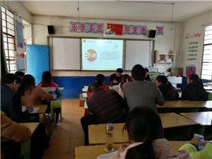 """会东县满银沟镇中心校开展""""增强法制观念,"""