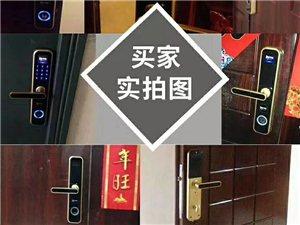 指纹锁,新时代市场需求产品!