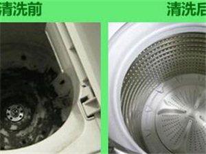 百川家电地暖暖气片清洗专家