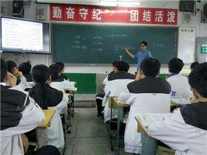 你误会老师的9件事恰恰反映了老师的了不起