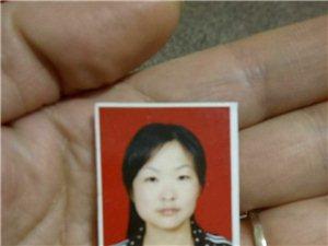 网友求助:王晓峰1980年老家莱西院上花