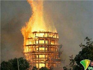 亚洲第一高木塔灵官楼今大火烧毁,汶川地震损毁2010年重建