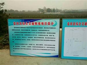 项目:蔚蓝港湾位置:312国道与蓝金路