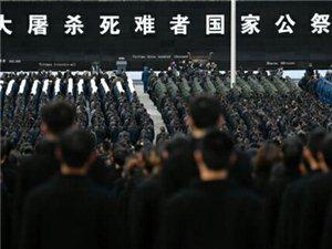 《世界���名�――南京大屠��n案》