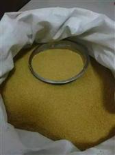 狗头枣,油小米,粉条等陕北特产