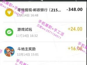 手机玩游戏赚米,加微信咨询:257113