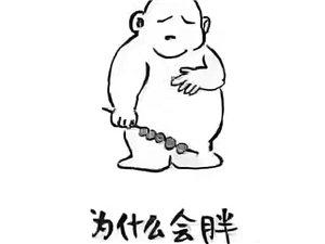 2014久保田163挖机出售