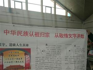 学汉字,识汉字,认汗字