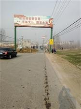 朱公堤桥今天正式断交