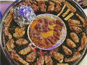 西昌火盆自助烤肉