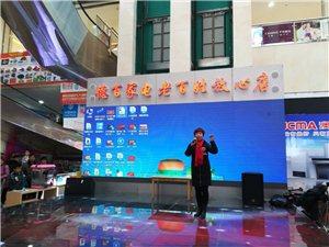 齐河县第二届公益年会彩排精彩瞬间。