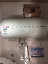 万家乐55升电热水器,九成新,低价出售