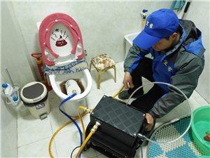 專業地暖清潔養護