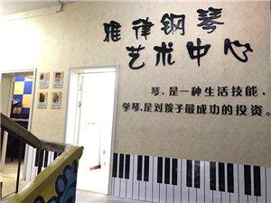 學鋼琴,從雅律開始……