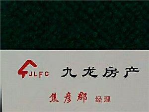 华宇金城【240】独院2.6分封闭3层精装236万