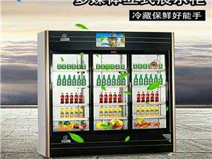 CFC共享冷柜