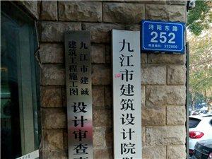 去九江�O�院