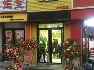 童装大世界蜡笔图图童装店今天开业欢迎各