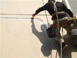 樓房漏水,鐵皮瓦防銹,防腐