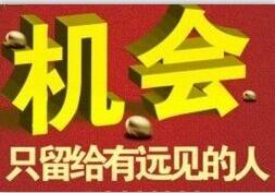 固镇县火车站