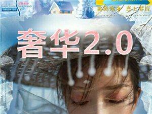 云南6日游本月31号发团含机场接